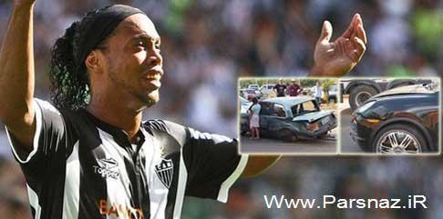 www.parsnaz.ir - رونالدینیو ستاره 32 ساله فوتبال تصادف کرد
