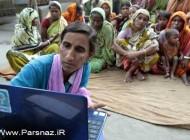 ارتقاء دانش و سواد زنان بنگلادشی توسط بانوی اطلاعات