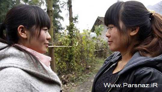 جریان خواهران دوقلویی که با دیدن یکدیگر غافلگیر شدند
