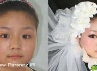 عکس های دختری که آرایش چهره او را دگرگون کرد