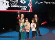 دختر ایرانی پر افتخارترین شطرنج باز جهان شد!! (عکس)