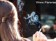 برهنه شدن یک خانم بخاطر ممانعت از سیگار کشیدنش