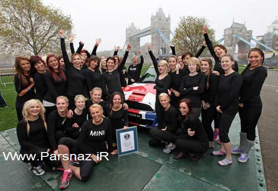 www.parsnaz.ir - رکورد جدید گینس 28 خانم در یک ماشین مینی کوپر (عکس)