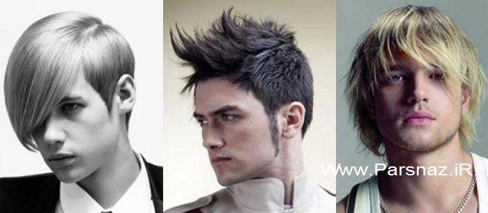 عکس هایی از جدیدترین مدل موهای پسرانه