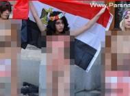 برهنه شدن سه خانم مصری در اعتراض به… (عکس)