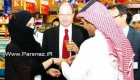 پیشنهاد عجیب ازدواج به دختر در سوپر مارکت! (عکس)