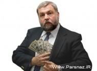 ثروتمندترین مرد دنیا چگونه میلیاردر شده است؟ (عکس)