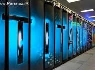 بهترین و قدرتمندترین ابر رایانه در دنیا (عکس)
