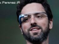 عینک جالب و جنجالی گوگل در ایران! (عکس)