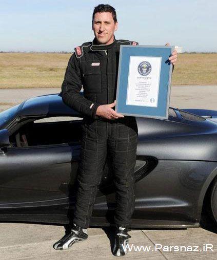 www.parsnaz.ir - رکورد جهانی شتاب اتومبیل شکسته شد (عکس)