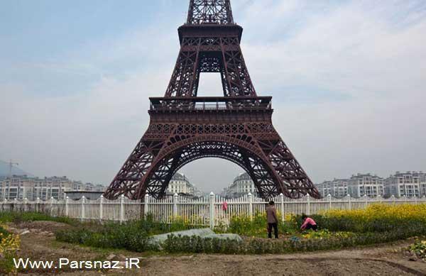 www.parsnaz.ir - این بار چینی ها پاریس و برج ایفل را کپی کردند (عکس)