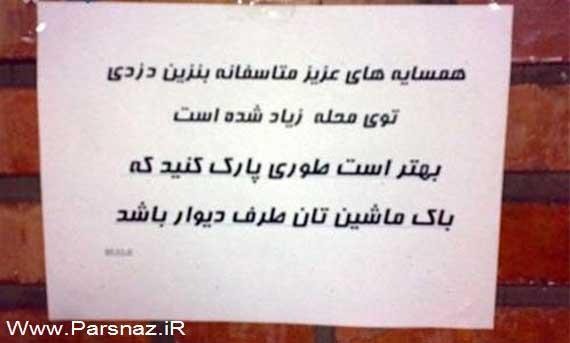 0.009736001361365084 parsnaz ir جدیدترین سوتی های خنده دار ایرانی