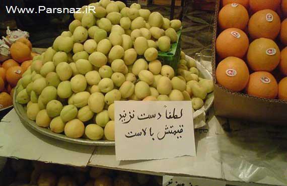 0.024742001361365084 parsnaz ir جدیدترین سوتی های خنده دار ایرانی