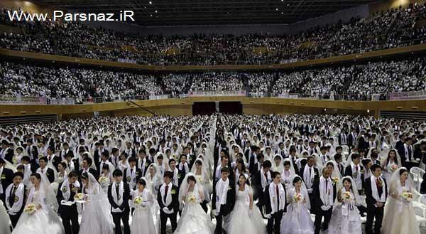 ازدواج دسته جمعی 3 هزار و پانصد خانم و آقا در یکجا (عکس)