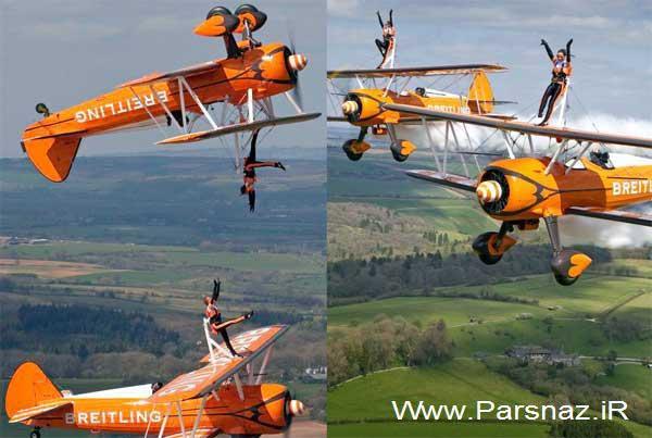 www.parsnaz.ir - عکسهایی از حرکات وحشتناک شجاعترین زنان دنیا در آسمان