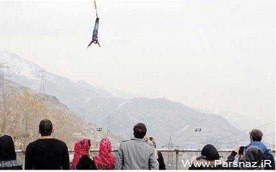 تفریح جدید و عجیب ایرانی ها اعدام با کِش (عکس)