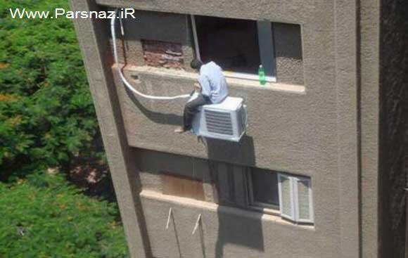 عکس های خنده دار و جالب از احمقانه ترین کارهای ممکن