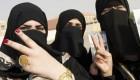 لاک ویژه خانم های مسلمان هم به بازار آمد (عکس)
