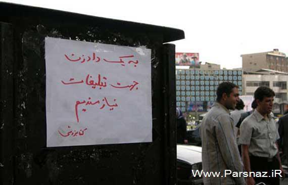 0.296521001361365084 parsnaz ir جدیدترین سوتی های خنده دار ایرانی