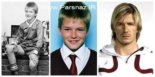 www.parsnaz.ir - عکس های  دیدنی از فوتبالیست های مشهور جهان در  کودکی