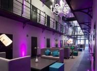 اینجا زندان یا هتل پنج ستاره (عکس)