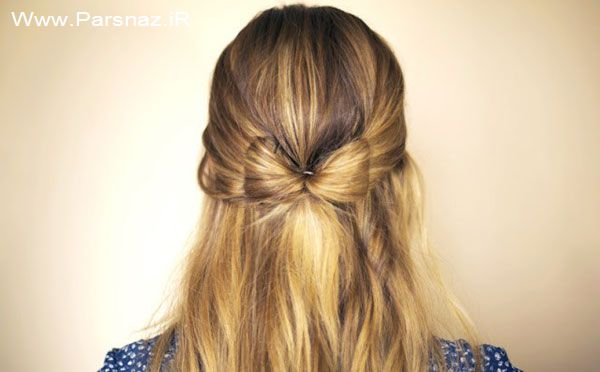 آموزش آرایش مو به شکل پاپیون (عکس)