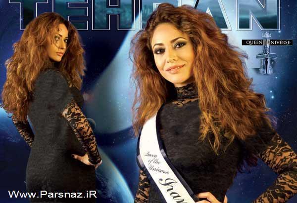 دختر ایرانی در مراسم ملکه زیبایی جهان در سال 2013