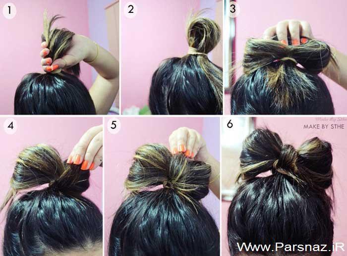 آموزش قدم به قدم مدل موی پاپیونی (عکس)