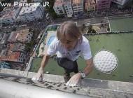 این مرد عنکبوتی هزاران گردشگر را به کوبا کشاند! (عکس)