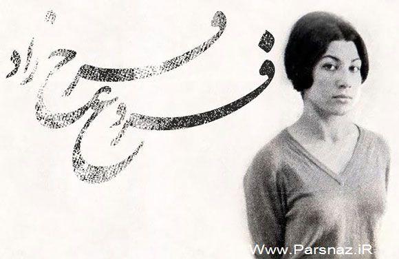 یادی از فروغ فرخزاد بانوی شعر معاصر در ایران (عکس)