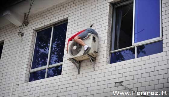 www.parsnaz.ir -  عکس های دیدنی و خنده دار از بی خیال ترین مردم دنیا