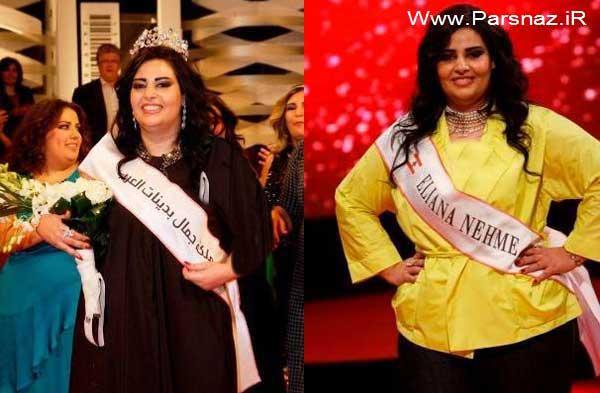 این خانم چاق ملکه زیبایی عرب در سال 2013 شد (عکس)