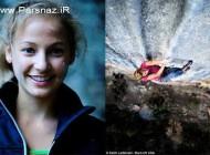 این خانم یکی از بهترین کوهنورد در دنیا است (عکس)