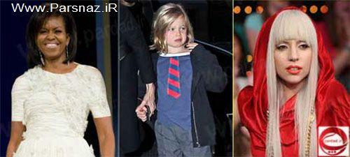 www.parsnaz.ir - خوش لباس ترین و بد لباس ترین خانم های سال (عکس)