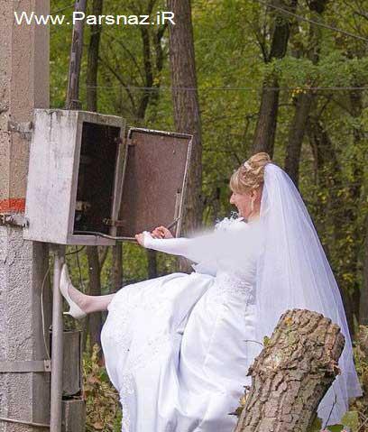 عکس های خنده دار از دیوانه ترین عروس و دامادهای جهان