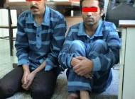 تجاوزگران به زنان خدماتی بازداشت شدند! (عکس)