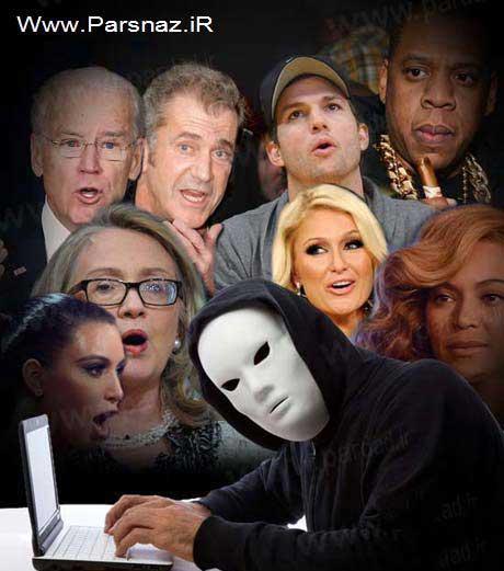 حملات هکرها به اطلاعات خصوصی ستاره های هالیوودی
