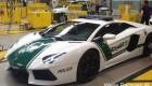 لامبورگینی اونتادور اتومبیل جدید پلیس دبی (عکس)