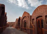 ماجراجویی جالب و ارزان قیمت در نوروز (عکس)