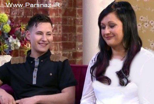 این دختر بعد از تغییر جنسیت با دوست مادرش نامزد کرد!!