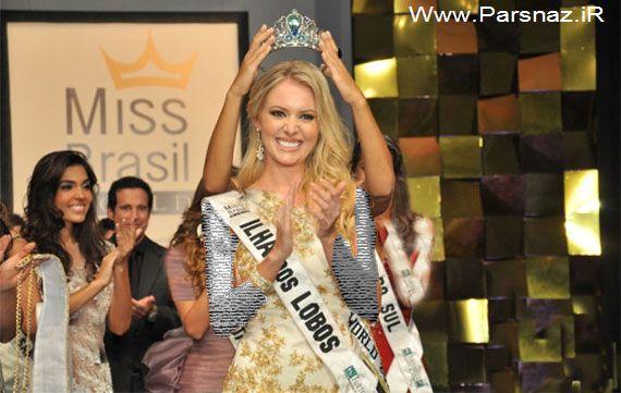 دختر شایسته و زیبای برزیل در سال 2013 (عکس)