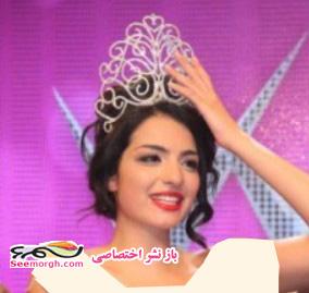 انتخاب دختری 20ساله به عنوان زیباترین دوشیزه..(عکس)