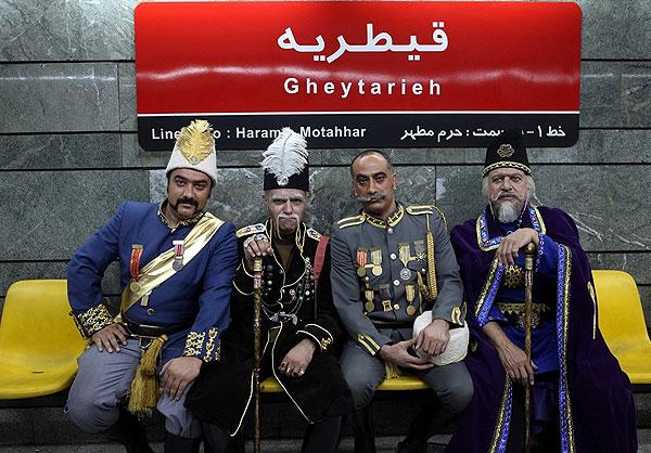تصاویری از بازیگران قهوه تلخ در متروی تهران..!