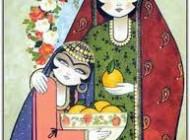اس ام اس و پیامک تبریک عید نوروز (sms)