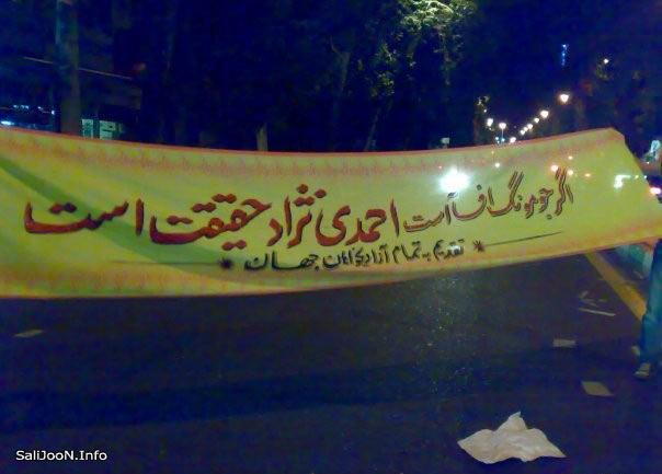 تفاوت اساسی جومونگ با احمدی نزاد..(عکس)