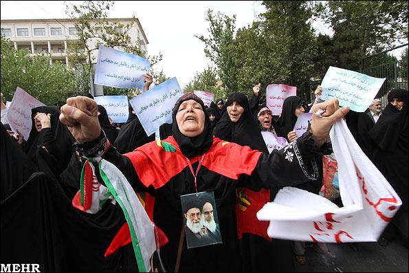 نمایش پست :راهپیمایی در حمایت از حجاب..(تصاویر)