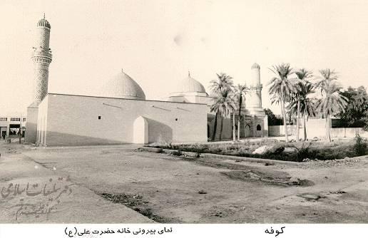 عکسهایی بسیار جالب و زیبا از خانه امام علی..!