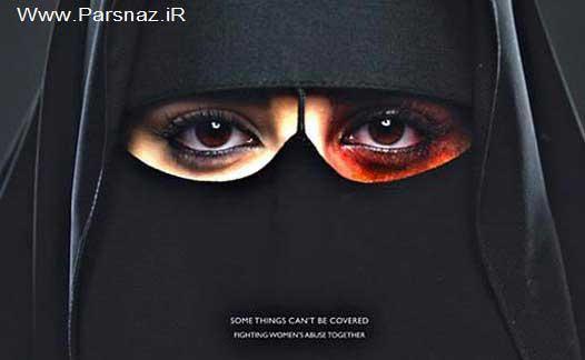 آگهی جالب و متفاوت درباره خانم های عربستانی (عکس)