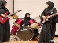 اولین گروه موسیقی راک دختران در کشور امارات (عکس)