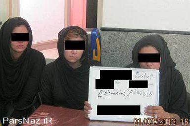 دستگیری سه زن سارق عضو طایفه فیوج (عکس)